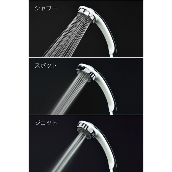 マジカヨ・アリエーネ シャワーヘッドとホースのセット 3段切替 バイカラー(節水 マッサージ 掃除 リラックス ホワイト×メタル)GA-FH10 (直送品)