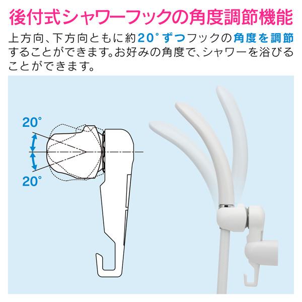 ガオナ シャワーフック 角度調節 (後付式 小物掛け 便利 取付簡単 ホワイト) GA-FP003 (直送品)