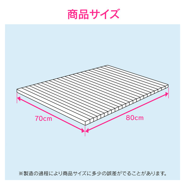 これカモ シャッター式風呂フタ 取替用 幅70×長さ80cm (コンパクト 軽量 アイボリー) GA-FR013 (直送品)