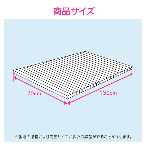 これカモ シャッター式風呂フタ 取替用 幅70×長さ130cm (コンパクト 軽量 アイボリー) GA-FR016 (直送品)