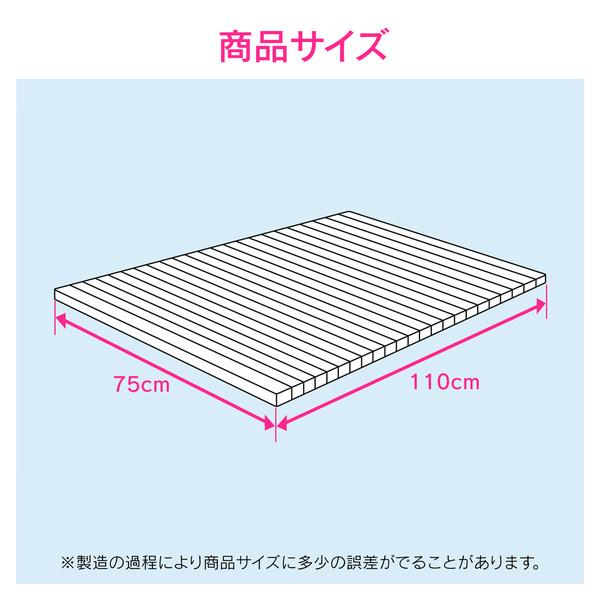 これカモ シャッター式風呂フタ 取替用 幅75×長さ110cm (コンパクト 軽量 アイボリー) GA-FR020 (直送品)