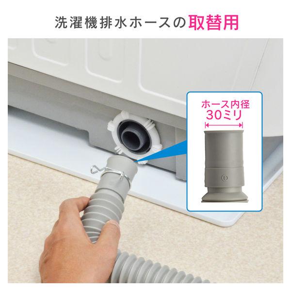 ガオナ 洗濯機用 排水ホース 延長用 取替用 (伸縮式 取付簡単) GA-LD005 (直送品)