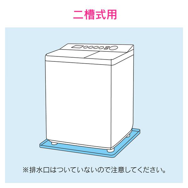 ガオナ 洗濯機用 トレー 二槽式用 710×560mm (水滴から守る 置くだけ簡単) GA-LF008 (直送品)