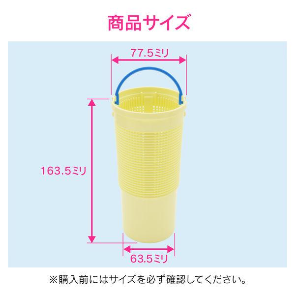 ガオナ シンク用 ゴミカゴ 排水口のゴミ受け (細かい目 ゴミを逃さない プラスチック製) GA-PB018 (直送品)