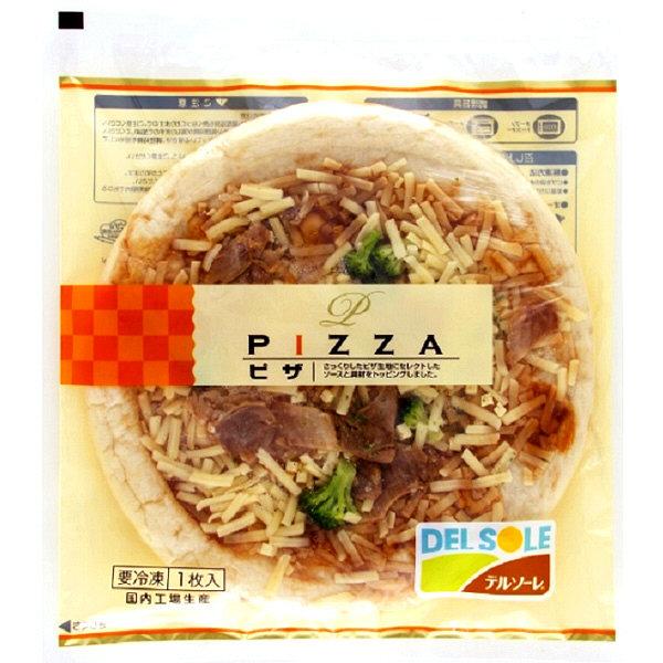 デルソーレ プロ仕様大判ピザ4枚ト