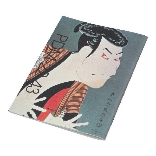 エトランジェ・ディ・コスタリカ B5ノート[PDM]KABUKI PDMー22ー43 10冊 (直送品)
