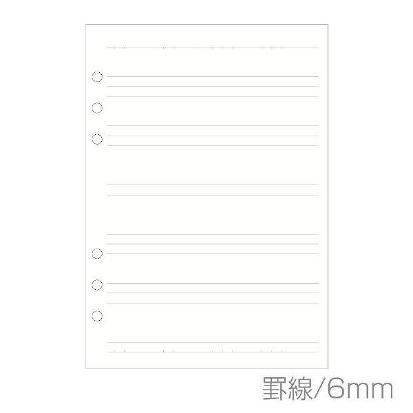 エトランジェ・ディ・コスタリカ A5 6Hリフィルケイホワイト A5RF-D-01 10冊 (直送品)