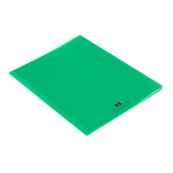 エトランジェ・ディ・コスタリカ B4クリアファイル20[TRP]グリーン TRPー73ー06 2冊 (直送品)