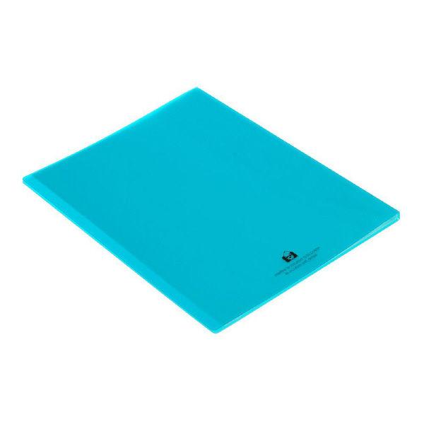 エトランジェ・ディ・コスタリカ B4クリアファイル20[TRP]Lブルー TRPー73ー07 2冊 (直送品)
