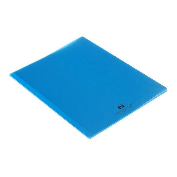 エトランジェ・ディ・コスタリカ B4クリアファイル20[TRP]ブルー TRPー73ー08 2冊 (直送品)