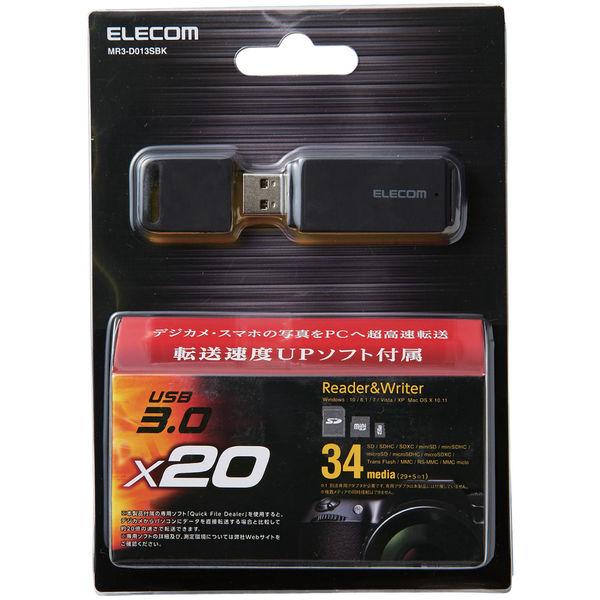 エレコム USB3.0高速メモリカードリーダ(スティックタイプ) MR3-D013SBK (直送品)