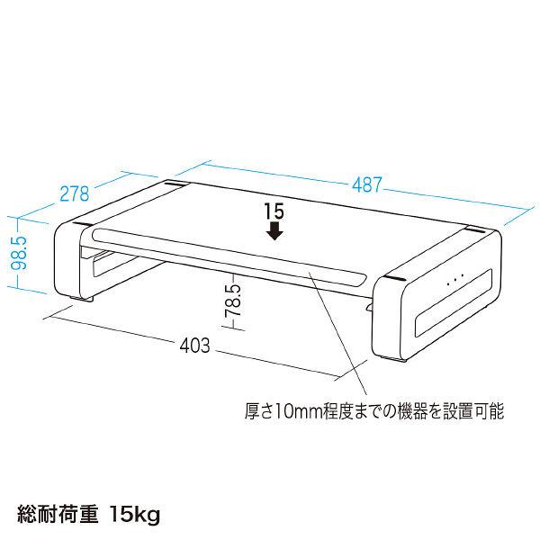 サンワサプライ モニタスタンド(黒) MR-LC801BK (直送品)