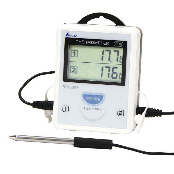 シンワ測定 ワイヤレス温度計A 最高・最低 隔測式ツインプローブ 防水型 73241 (直送品)