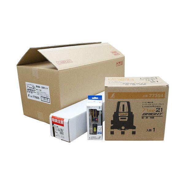 レーザーロボ Neo 21 BRIGHT 受光器・三脚セット 77605 シンワ測定 (直送品)
