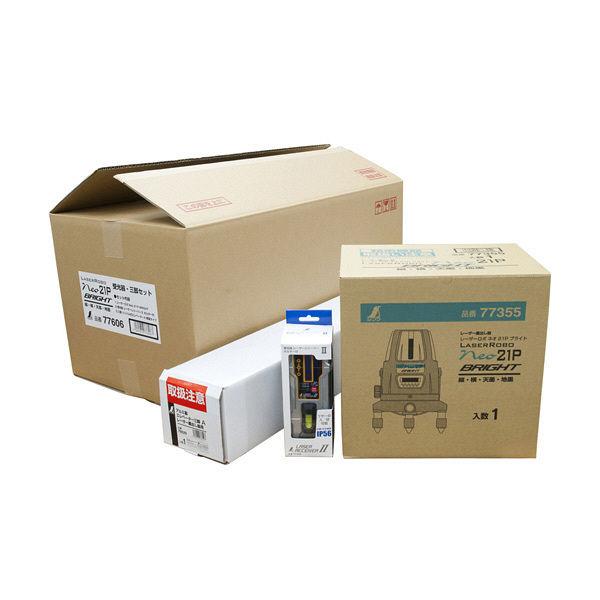 レーザーロボ Neo 21P BRIGHT 受光器・三脚セット 77606 シンワ測定 (直送品)