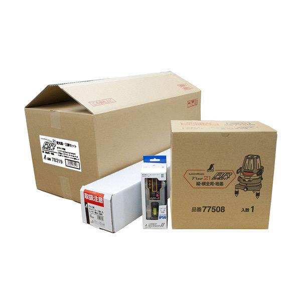 レーザーロボ Neo 21AR BRIGHT 受光器・三脚セット 78219 シンワ測定 (直送品)