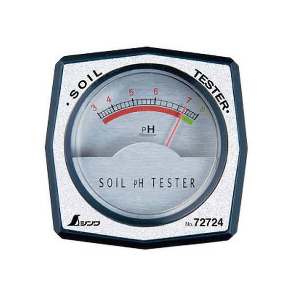 土壌酸度(pH)計 A 72724 1セット(3個) シンワ測定 (直送品)