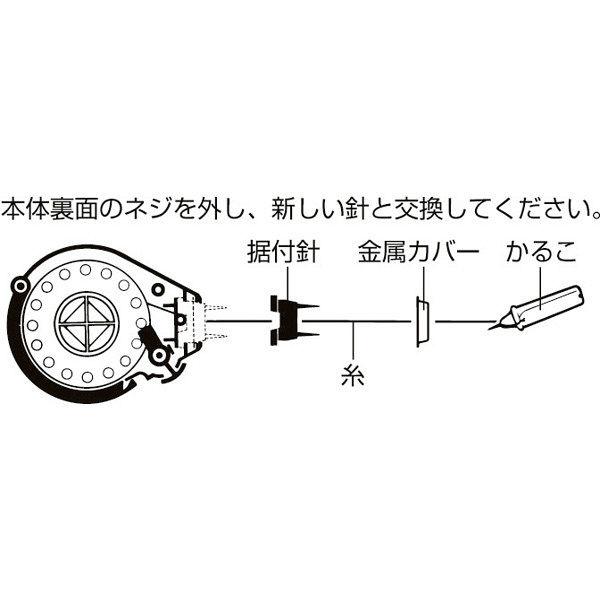 白糸巻用据付針パーフェクト白糸巻 3000-H 1セット(20個) TJMデザイン (直送品)