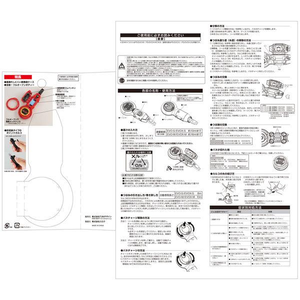パーフェクト墨つぼ EVO-S 黒 PS-EVO-SBK 1セット(3個) TJMデザイン (直送品)