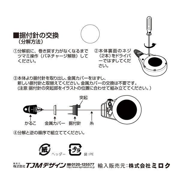 白糸巻用オフセット針 SI-HARI 1セット(10個) TJMデザイン (直送品)