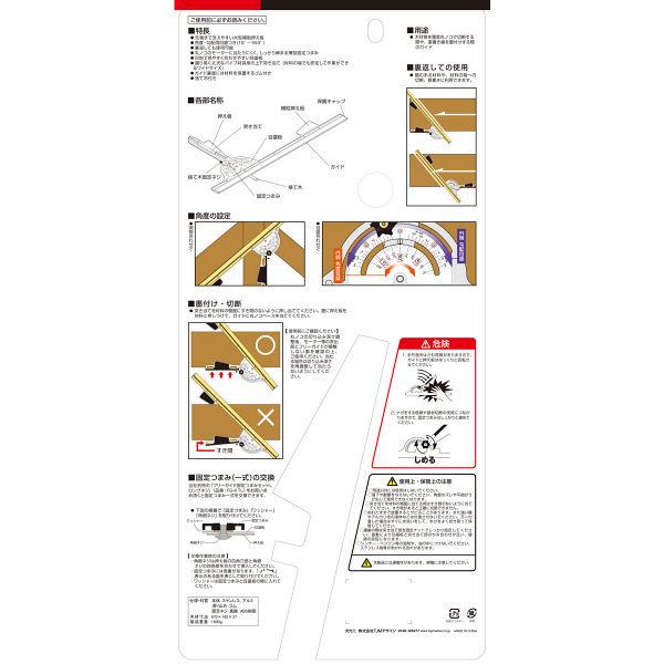 フリーガイド PRO600 FG-P600 TJMデザイン (直送品)