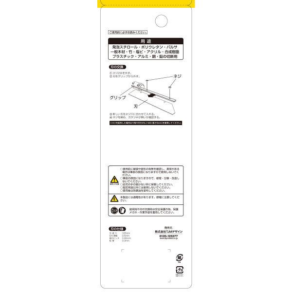 ジーティーソー165 N-G165P 1セット(6本) TJMデザイン (直送品)