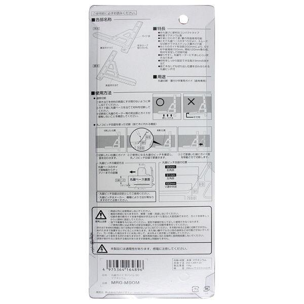 丸鋸ガイド モバイル 90 マグネシウム MRG-M90M 1セット(6個) TJMデザイン (直送品)