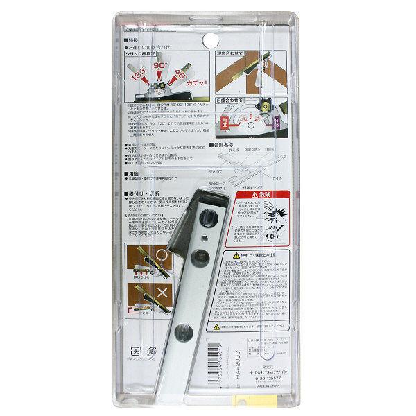 フリーガイドPRO 200C FG-P200C 1セット(6本) TJMデザイン (直送品)