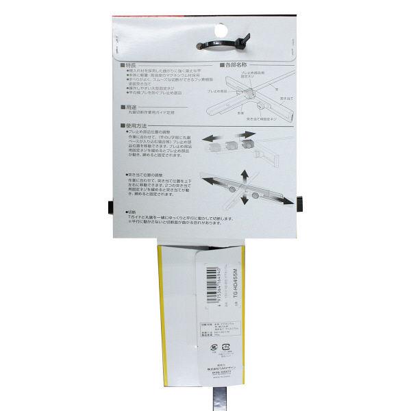 Tガイド HD 606 マグネシウム TG-HD606M 1セット(3個) TJMデザイン (直送品)