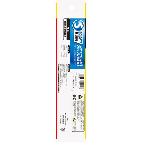 スマートソー替刃150 樹脂建材切りスリム刃 NK-S150DS 1セット(12パック) TJMデザイン (直送品)