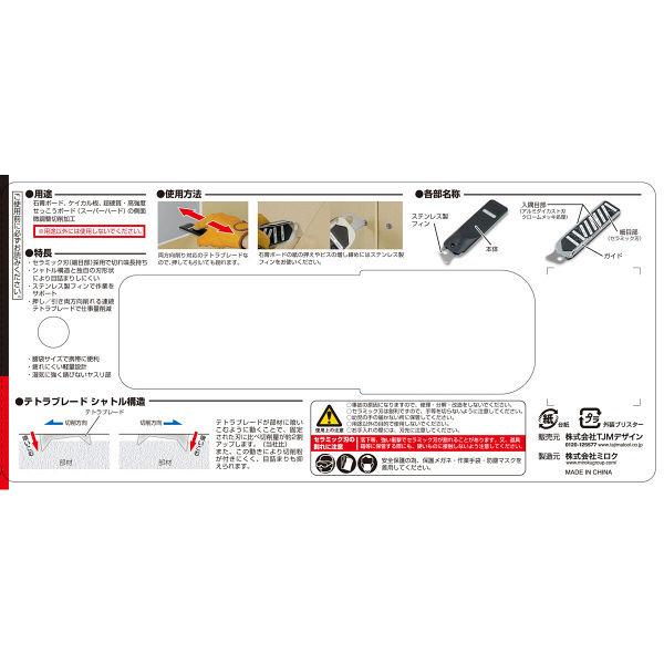 ボードヤスリ スーパーハード130 TBY-SH130 1セット(3個) TJMデザイン (直送品)