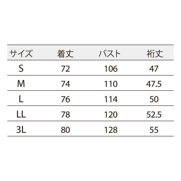 住商モンブラン メンズジャケット 医療白衣 半袖 チャコールグレイ/シルバーグレイ 3L 72-1270 (直送品)