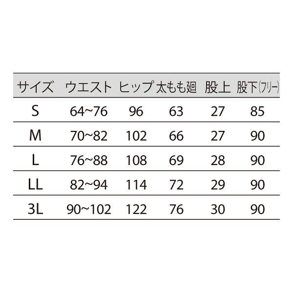 住商モンブラン 男女兼用パンツ スクラブパンツ 医療白衣 ローズレッド M 72-1636 (直送品)