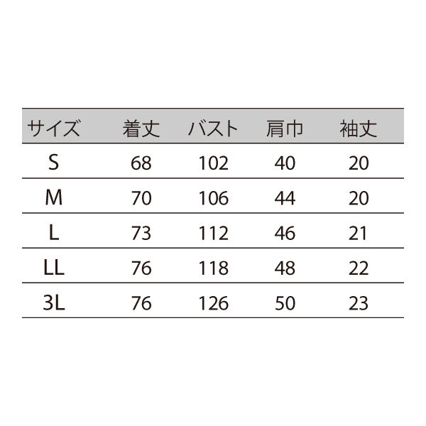 住商モンブラン 男女兼用ジャケット 医療白衣 半袖 シルバーグレイ/チャコールグレイ M 72-721 (直送品)