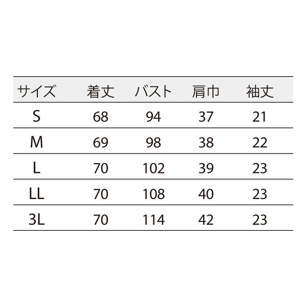 住商モンブラン ナースジャケット 医療白衣 レディス 半袖 白/ネイビー 3L 73-2218 (直送品)