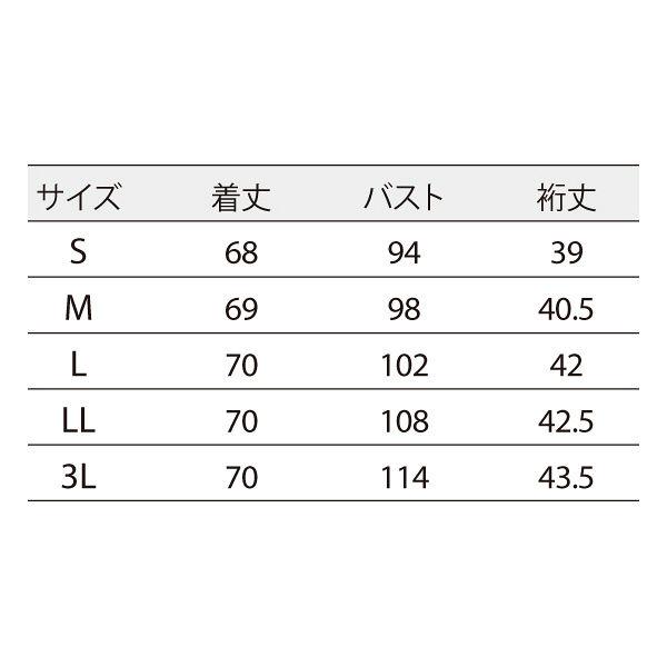 住商モンブラン レディスジャケット 医療白衣 半袖 チャコールグレイ/シルバーグレイ 3L 73-2230 (直送品)
