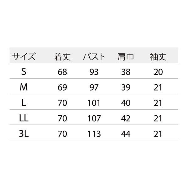 住商モンブラン レディスジャケット 医療白衣 半袖 ホワイト×ウォームブルー M CHM058-0104 (直送品)