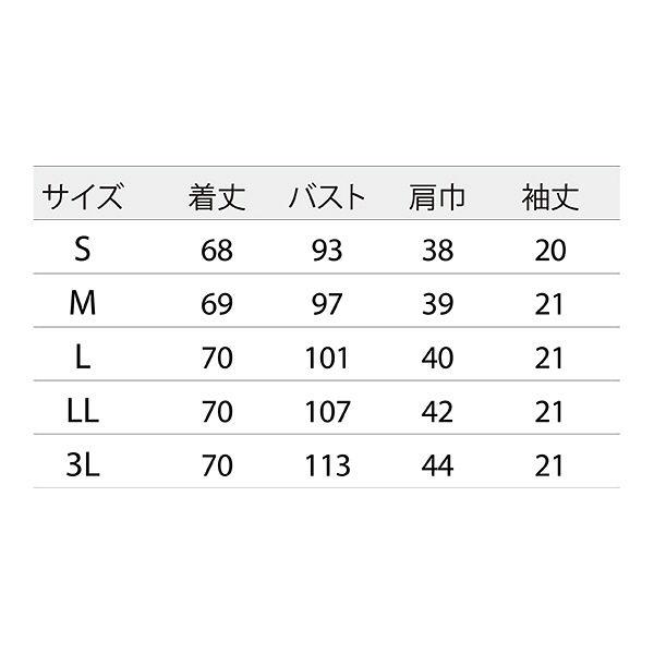 住商モンブラン レディスジャケット 医療白衣 半袖 ホワイト×ネイビー LL CHM058-0109 (直送品)