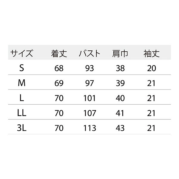 住商モンブラン レディスジャケット 医療白衣 半袖 グレー×ホットピンク 3L CHM354-4042 (直送品)
