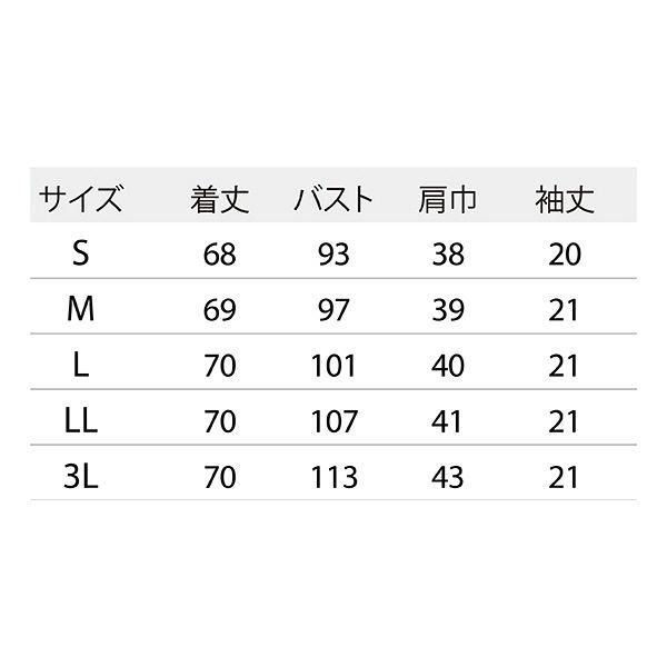 住商モンブラン レディスジャケット 医療白衣 半袖 ホットピンク×グレー 3L CHM354-4240 (直送品)