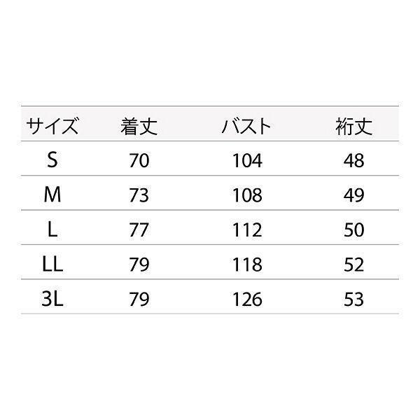 住商モンブラン メンズジャケット(半袖) 医務衣 医療白衣 ホワイト×ネイビー 3L CHM552-0109 (直送品)