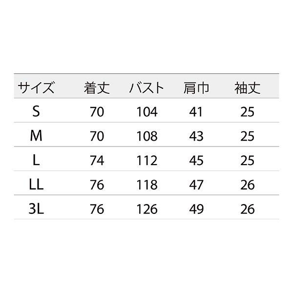住商モンブラン メンズジャケット 医療白衣 半袖 ホワイト×ネイビー M CHM558-0109 (直送品)