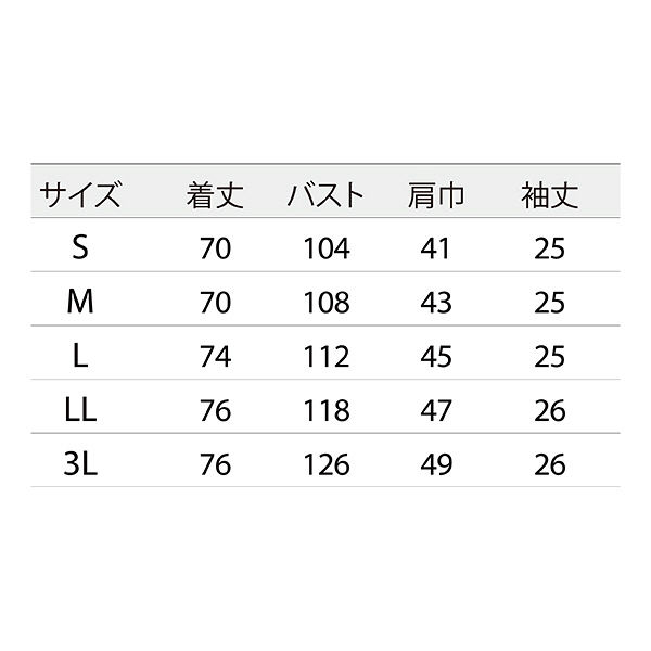 住商モンブラン メンズジャケット 医療白衣 半袖 ホワイト×グレー 3L CHM558-0140 (直送品)