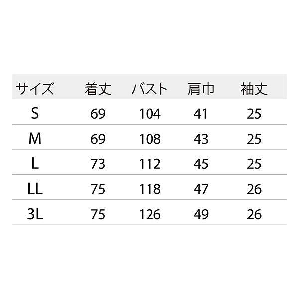 住商モンブラン メンズジャケット 医療白衣 半袖 ロイヤルブルー×グレー 3L CHM854-4340 (直送品)