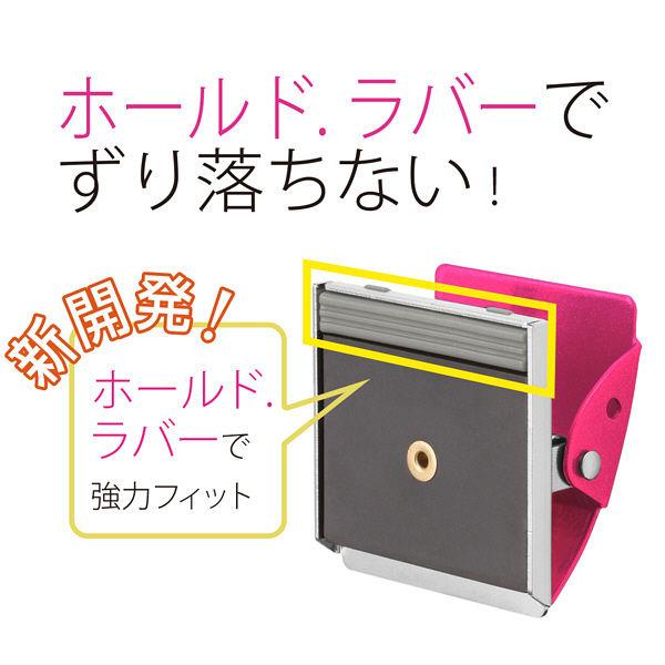 プラス マグネットクリップホールドMブリスタPK CP-040MCR-B  1セット(2個) (直送品)