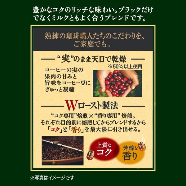 職人の珈琲スペシャルブレンド100袋