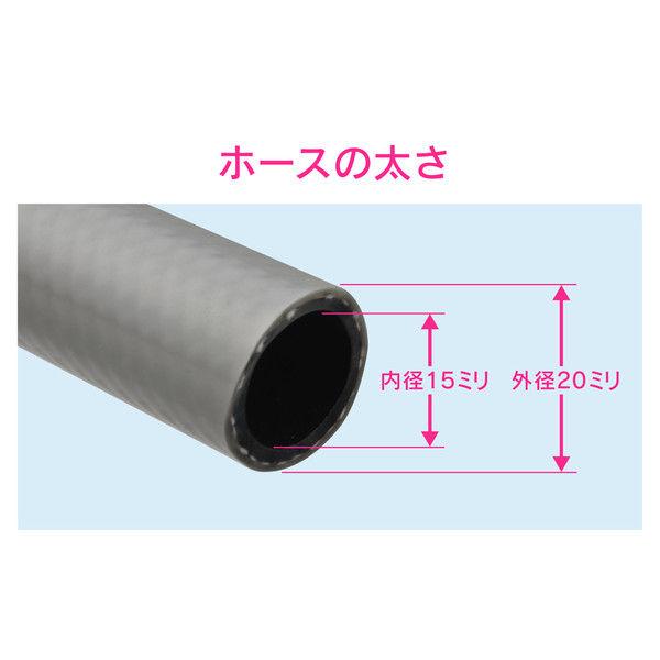 カクダイ 散水ホース3m(シルバー) GA-QD003 (直送品)