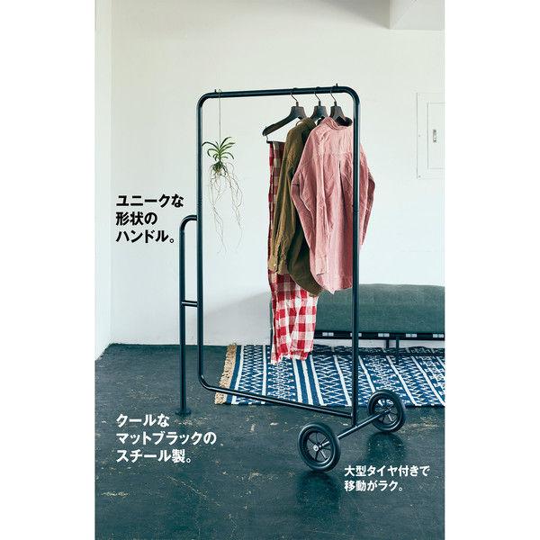 Hanger Bari Standard Furniture