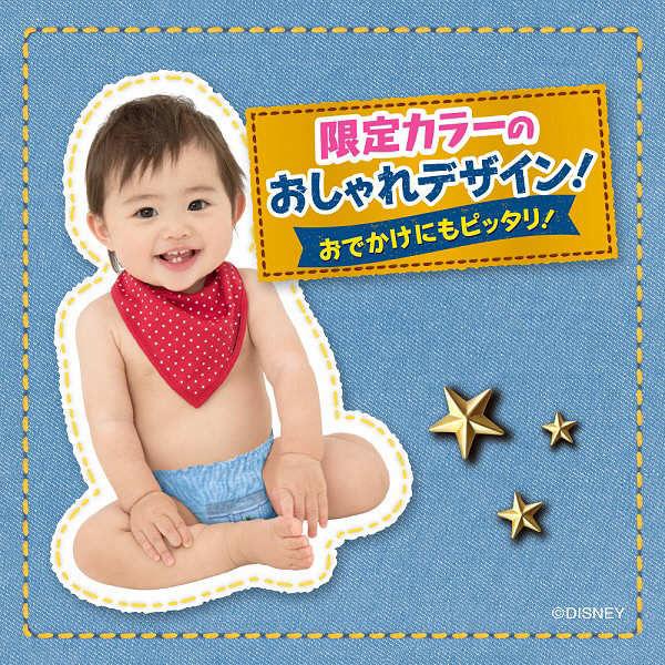 【限定デザイン】マミーポコパンツ M