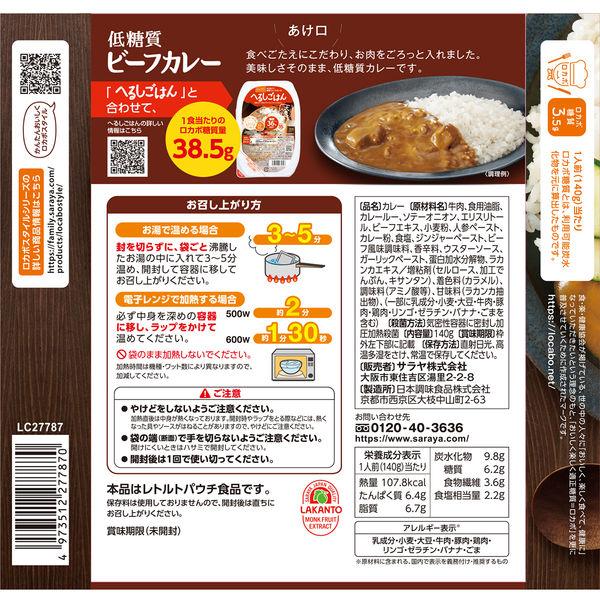 サラヤ 低糖質ビーフカレー140g 1個